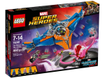 LEGO Super Heroes 76081  The Milano vs. The Abilisk