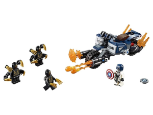 LEGO Super Heroes 76123  Captain America: Atak Outriders
