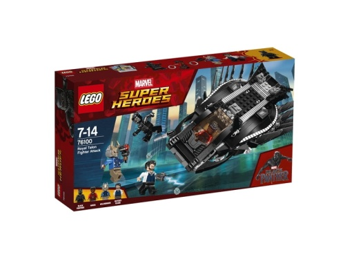 LEGO Super Heroes 76100  Black Panther Good Guy Vehicle